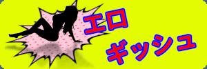 エロ動画満載!ヌケる新着更新中!!